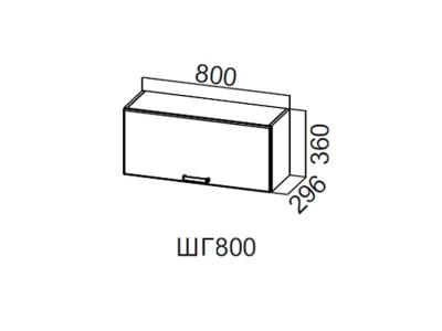 Лаура Шкаф навесной 800_360 горизонтальный верхних ШГ800_360 800х360х296